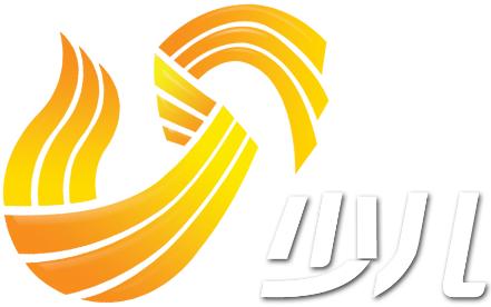 山东电视台少儿频道